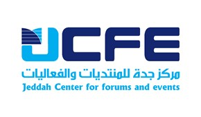 Jeddah Centre for Forums and Events